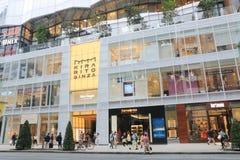 Strada dei negozi Tokyo di Ginza Fotografia Stock Libera da Diritti