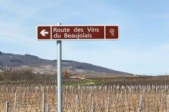 Strada del segno del vino Beaujolais Fotografie Stock