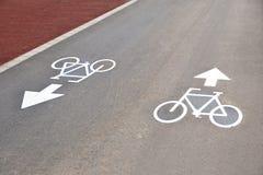 Strada della bici Fotografie Stock Libere da Diritti