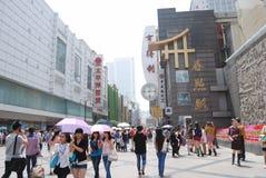 Strada della Cina Chunxi Fotografia Stock