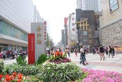 Strada della Cina Chunxi Fotografie Stock Libere da Diritti