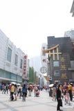 Strada della Cina Chunxi Immagine Stock Libera da Diritti