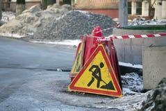 Strada della via in costruzione vista blu della tinta del segnale stradale di angolo largamente Immagini Stock Libere da Diritti