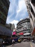 Strada di Camarvon in tsui di sha del tsim Fotografie Stock Libere da Diritti
