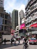 Strada di Camarvon in tsui di sha del tsim Fotografie Stock
