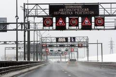Strada di città nell'inverno Fotografia Stock Libera da Diritti