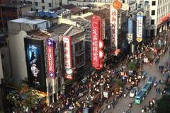 Strada di Nanchino a Schang-Hai, Cina Fotografia Stock