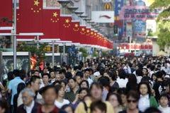 Strada di Nanjing Immagini Stock Libere da Diritti