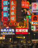 Strada di Nanjing - Schang-Hai - Cina