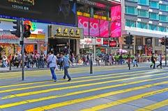 Strada di Nathan, giù città Hong Kong Fotografia Stock Libera da Diritti