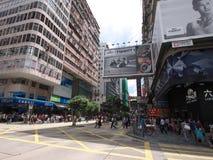 Strada di Nathan in tsui di sha del tsim Fotografie Stock