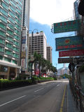 Strada di Nathan in tsui di sha del tsim Fotografia Stock Libera da Diritti
