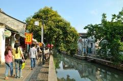 Strada di Pingjiang Immagine Stock Libera da Diritti