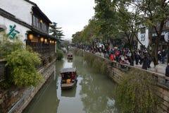 Strada di Pingjiang a Suzhou, Jiangsu, Cina Fotografia Stock Libera da Diritti
