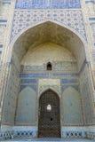 Strada 12 di Samarcanda Taškent immagine stock libera da diritti