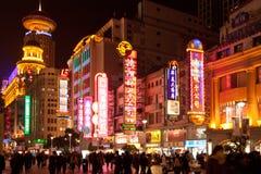 Strada di Shanghai, Nanchino 2011 Fotografia Stock Libera da Diritti