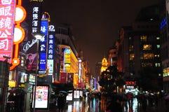 Strada di Shanghai Nanchino, via pedonale Fotografia Stock