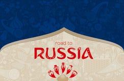 Strada in Russia, fondo blu di vettore Fotografie Stock