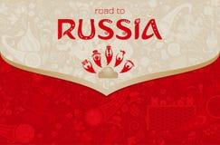 Strada in Russia, illustrazione di vettore Fotografia Stock