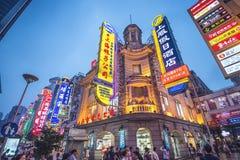Strada Shanghai, Cina di Nanchino Fotografia Stock