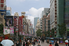 Strada Shanghai Cina di Nanchino Immagine Stock Libera da Diritti