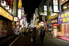 Strade di Tokyo Immagini Stock