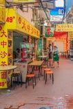 Straße in Xiamen China Stockfotografie