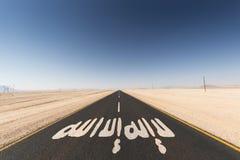 Straße zum islamischen Staat Stockfotos