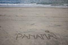 strand panama Royaltyfri Fotografi