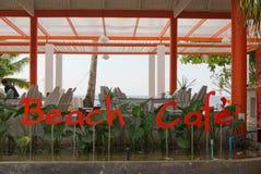 Strandcafe Arkivfoton