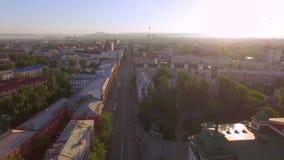 Strandja Berg, Bulgarien Morgen von einer Großstadt Sommer irkutsk stock video
