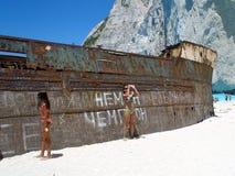 strandnavagio zakynthos Arkivbild