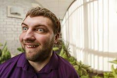 Strange funny man in the office Stock Image