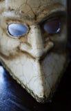 Strange mask Stock Photography