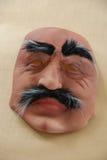 Straszna maska dla Halloween przyjęcia Zdjęcia Royalty Free