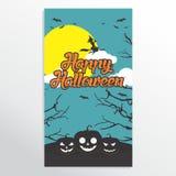 Straszny Halloween przyjęcia invitation/card/background/plakat również zwrócić corel ilustracji wektora Zdjęcia Royalty Free