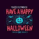 Straszny Halloween przyjęcie ilustracji