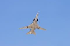 strategiskt långt område för bombplan Arkivfoto