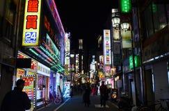 Straten van Sibuya, Tokyo royalty-vrije stock afbeeldingen