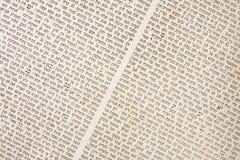 Strato di Talmud Fotografia Stock Libera da Diritti