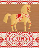 Straw horse 2014. Wooden horse a symbol of New year 2014. Folklore style. Figurine and national embroidery. Vector illustration Stock Photos