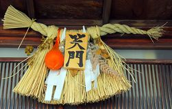 Straw new year decoration. Protective new Year decoration made of straw at a traditional Japanese house Royalty Free Stock Image