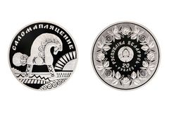 Straw weaving Belarus silver coin. 2009 isolated white background royalty free stock photography