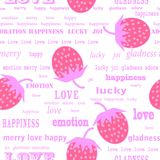 Strawberry repetition. Retro valentine background with strawberries Royalty Free Stock Photography