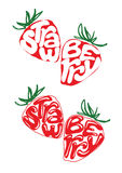 Strawberry. Typographic poster  illustration Vector Illustration