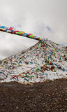 Streamer Mountain In Tibet Royalty Free Stock Photos