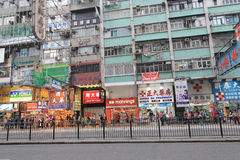 Stree-Ansicht in Prinzen Edward, Hong Kong stockbilder