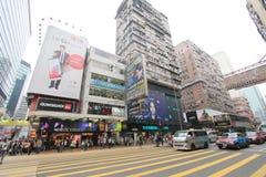 Stree view in Prince Edward, Hong Kong Stock Images