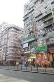 Stree view in Prince Edward, Hong Kong Stock Photo