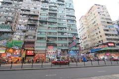 Stree view in Prince Edward, Hong Kong Stock Image